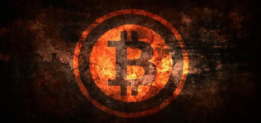El Bitcoin, la moneda virtual