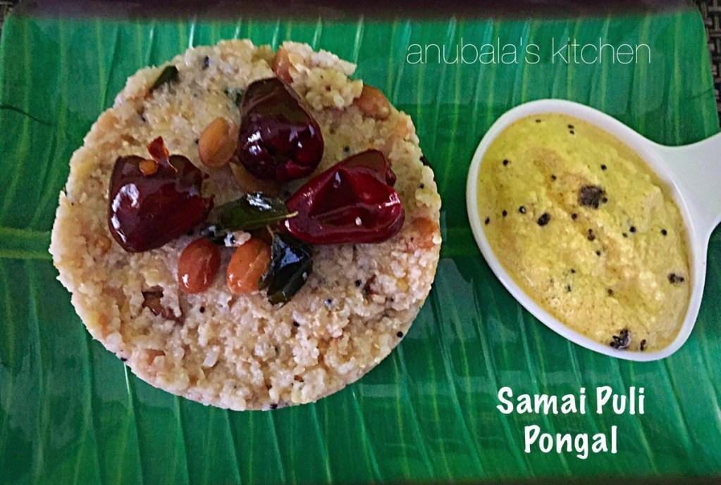 Samai Puli Pongal