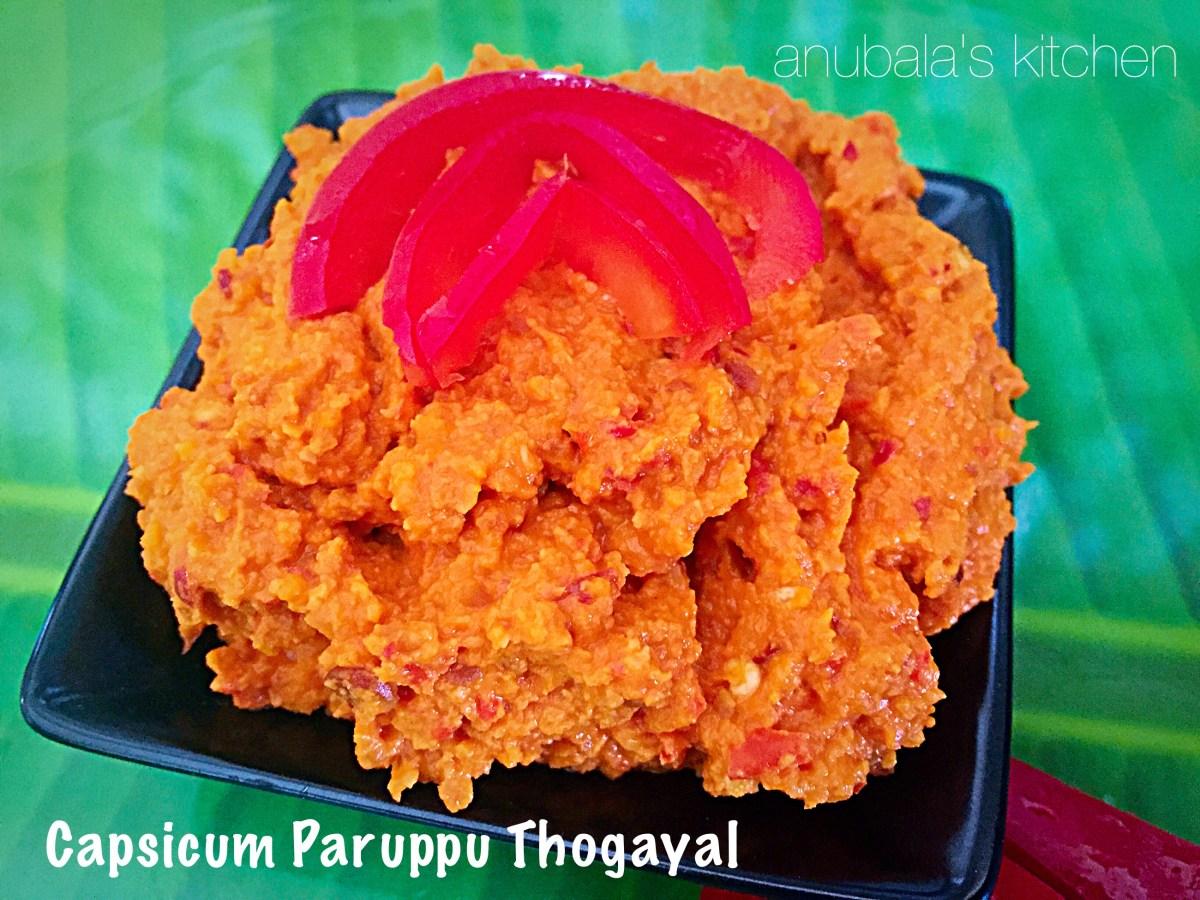 Capsicum Paruppu Thogayal