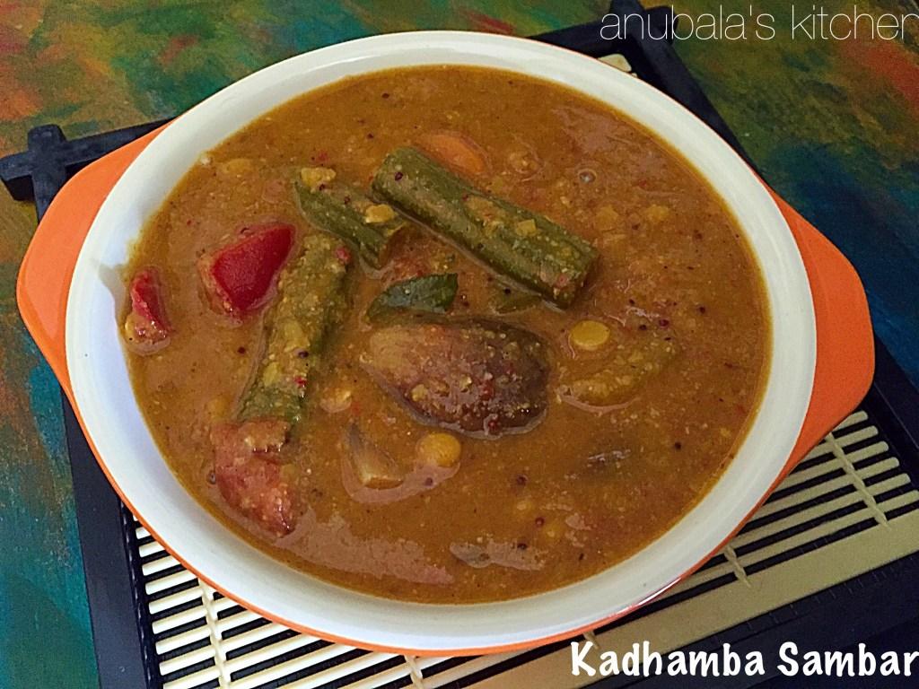 Kadhamba Sambar