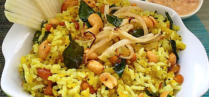 Spicy Knol Khol Rice
