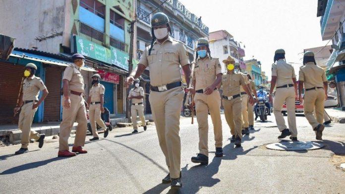 बेंगलुरु पुलिस