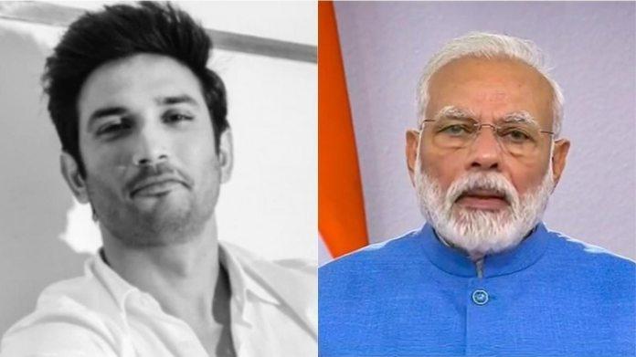 पीएम नरेंद्र मोदी (R) ने अभिनेता सुशांत सिंह राजपूत के निधन पर शोक जताया