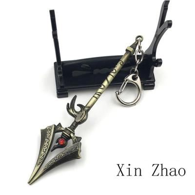 League of Legends LoL Game Weapon Keyring Keychain