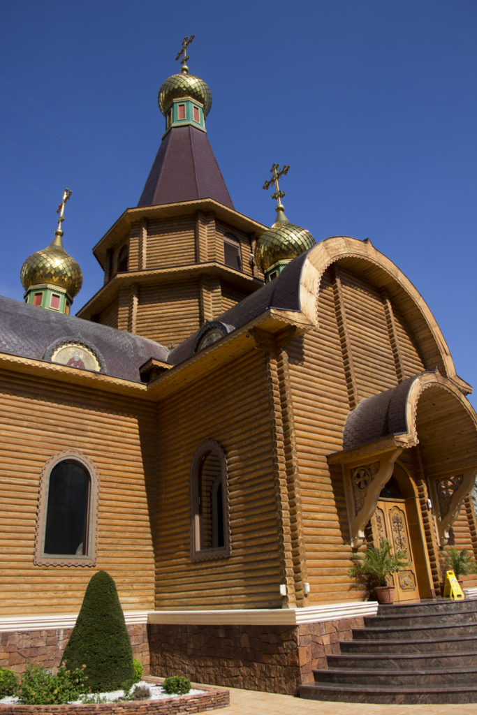 Russian Orthodox Church, Altea