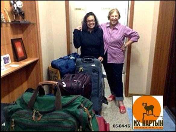 Robin and Joan going to Ikh Nart Preserve in Mongolia
