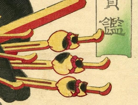 1-90-580 neko kanzashi