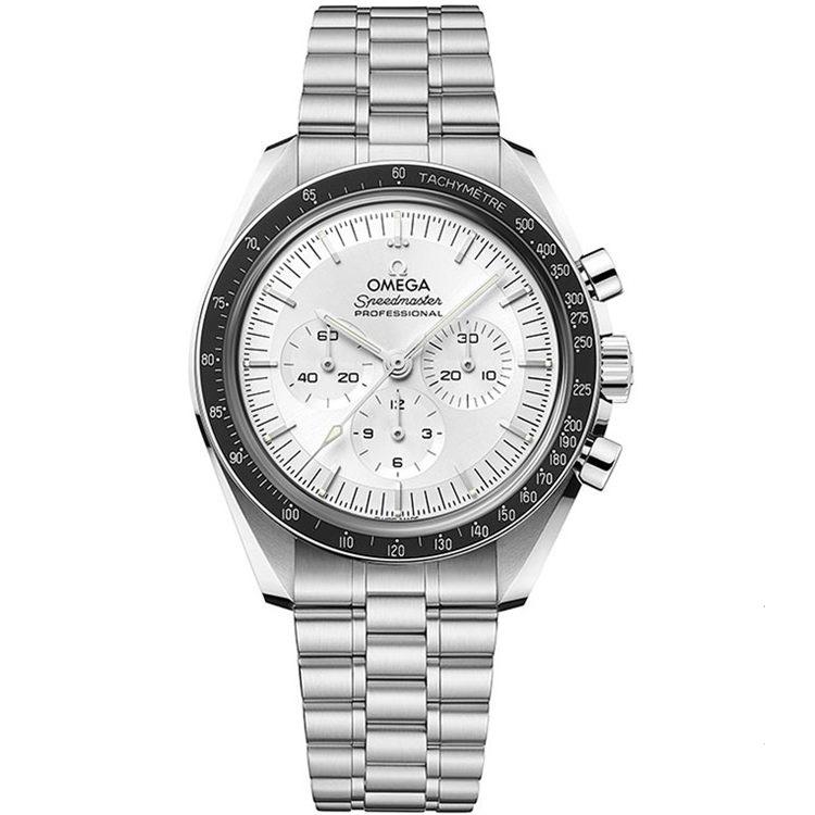 Replica Omega Speedmaster Moonwatch Professional Canopus 310.60.42.50.02.001