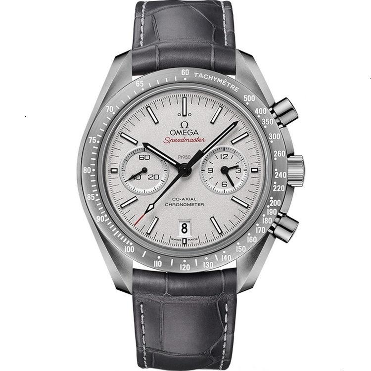 Replica Omega Speedmaster Grey Side of the Moon Chronograph 311.93.44.51.99.001
