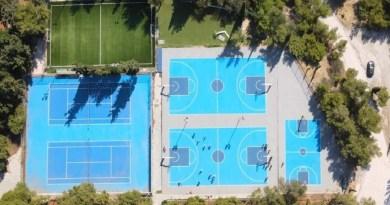 Πρόγραμμα προπονήσεων ακαδημιών μπάσκετ.