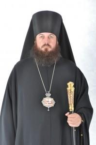 Episcopul Petru