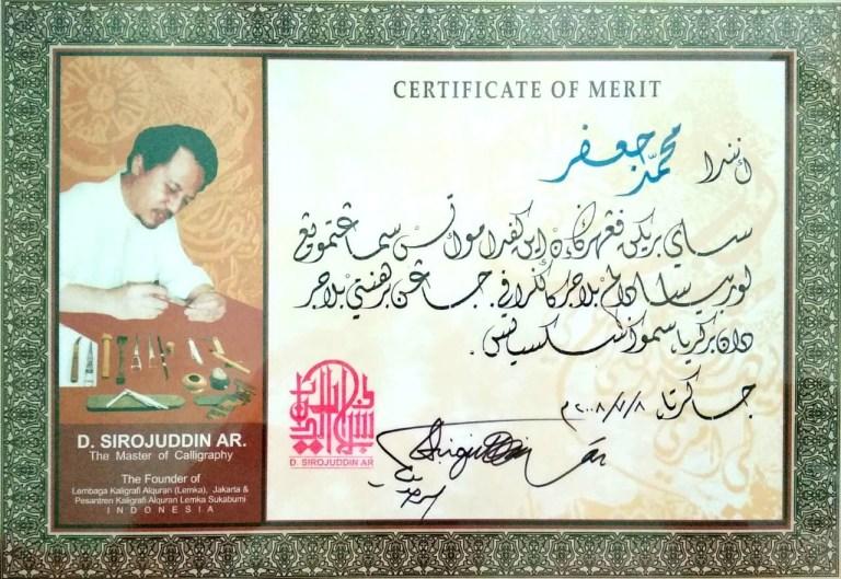 sertifikat kaligrafi