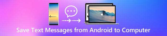 एक पाठ संदेश को कैसे सहेजें