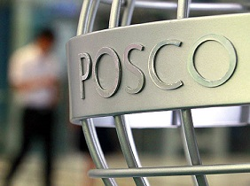 What Is the Effect Of Low Iron Ore Cost to POSCO Profit?