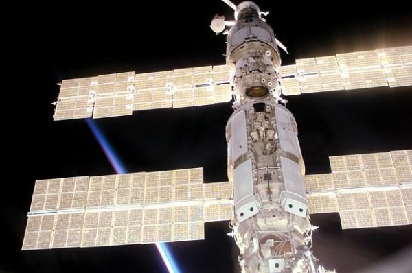 """International space station satelite."""