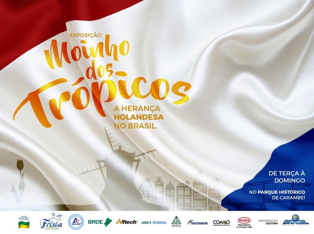 moinho-dos-tropicos_compressed