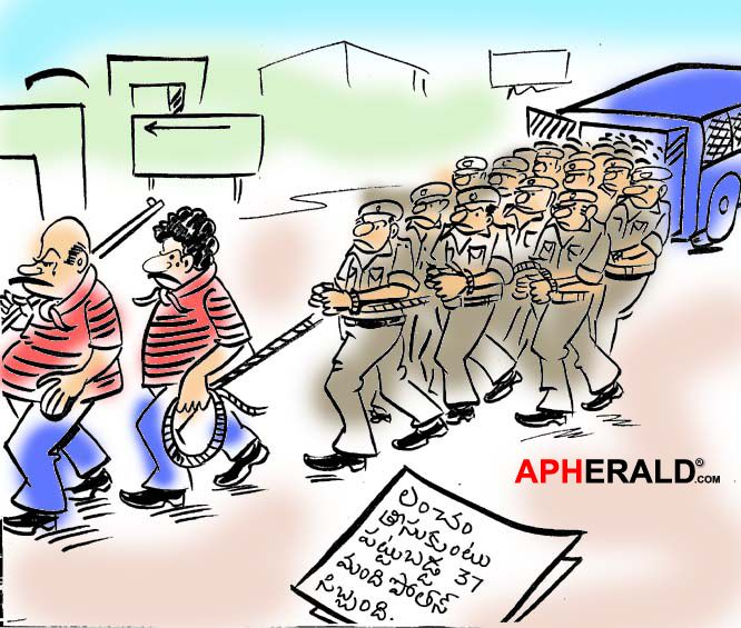 https://i2.wp.com/www.apherald.com/ImageStore/images/politics/politics_cartoons/police-corruption1.jpg