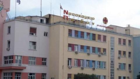 Συναγερμός: Κρούσμα ιλαράς σε νοσηλεύτρια του Νοσοκομείου Παίδων