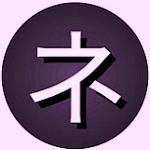 Zaxius Domain Injector