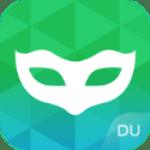 DU Privacy Vault