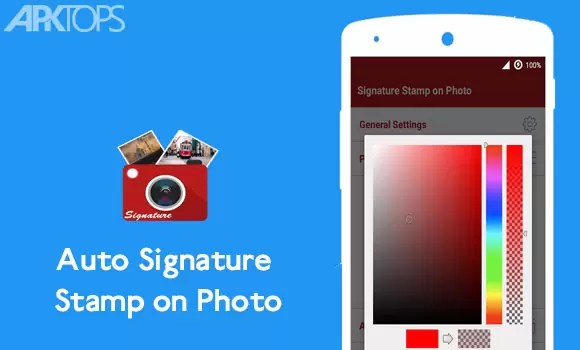 Auto-Signature-Stamp-on-Photo