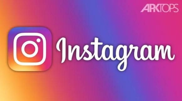 Instagram Download Instagram and Instagram Light