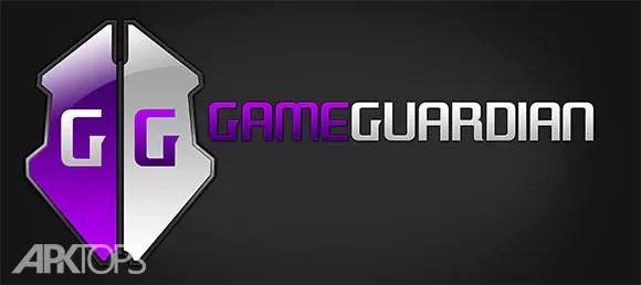 Game Guardian Guardian