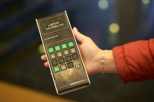 A remote control for the Lenin Museum's Apple II.