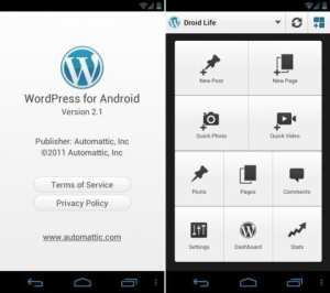 wordpress para android editor