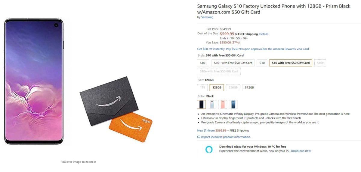 samsung galaxy s10 e cartão de presente amazon