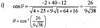 Plus Two Maths Previous Year Question Paper March 2018, 27