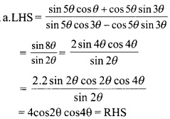 HSSlive Plus One Maths Chapter Wise Questions and Answers Chapter 3 Trigonometric Functions 23