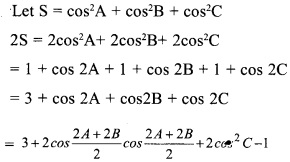 HSSlive Plus One Maths Chapter Wise Questions and Answers Chapter 3 Trigonometric Functions 44