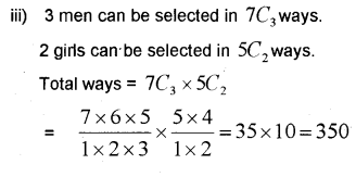 Plus One Maths Chapter Wise Previous Questions Chapter 7 Permutation and Combinations 24