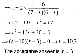 Plus One Maths Chapter Wise Previous Questions Chapter 7 Permutation and Combinations 46