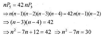 Plus One Maths Chapter Wise Previous Questions Chapter 7 Permutation and Combinations 8