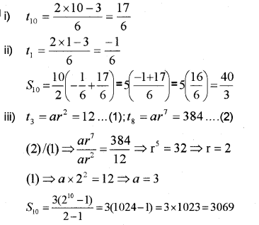 Plus One Maths Chapter Wise Previous Questions Chapter 9 Sequences and Series 21