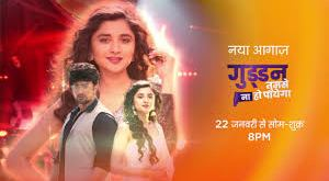 Guddan Tumse Na Ho Payega Zee Tv Serial Review Interesting Elements On Apne Tv