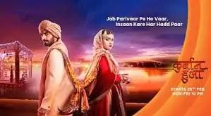 Qurbaan Hua Serial Zee5 Tv Review Interesting Elements On Apne Tv