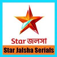 Apne Tv Star Jalsha serials