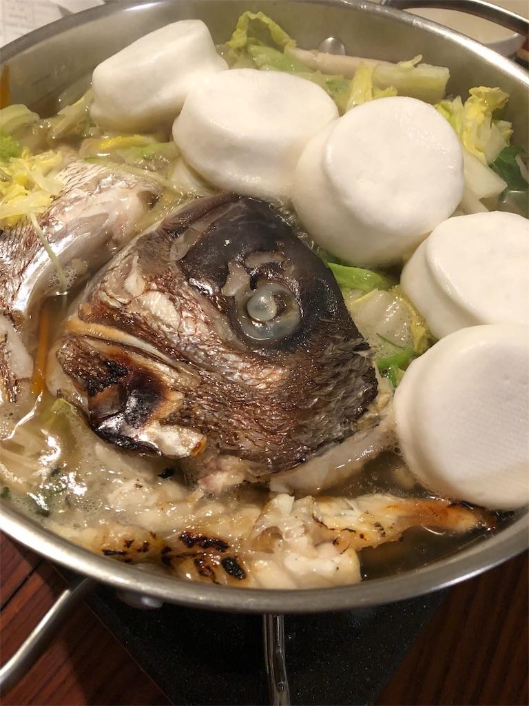 魚のアラのお鍋