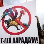 După Rusia, si Ucraina va interzice propaganda homosexualității
