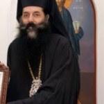 """Scrisoarea Mitropolitului Serafim de Pireu către Arhiepiscopul Greciei despre """"primatul"""" şi """"infailibilitatea"""" papei"""