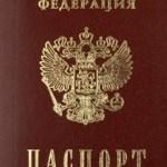Biserica Ortodoxă din Rusia cere pașapoarte fără CNP și fără CIP