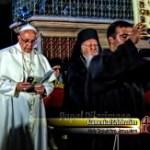 Jefuirea Ortodoxiei de către Patriarhul ecumenic, cel al Ierusalimului și cel al Americii