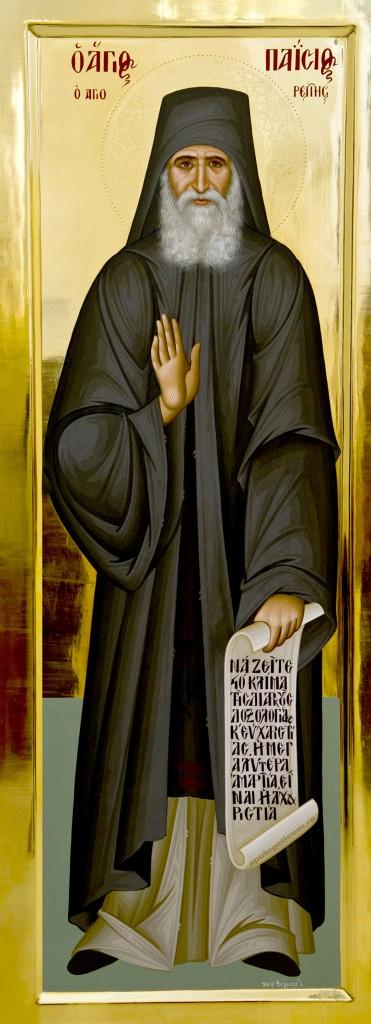 Sf. Cuv. Paisie Aghioritul