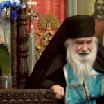 Starețul Neonil de la mănăstirea Frăsinei a trecut la Domnul