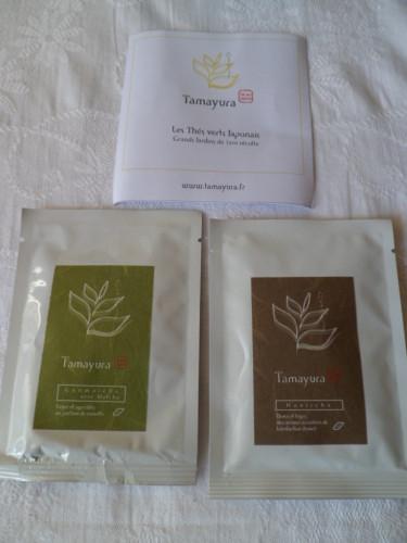 tamayura-the.JPG