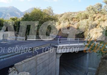 Γρήγορη κατασκευή νέας γέφυρας!