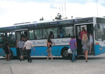 Παράταση στα πάσο για τους σπουδαστές στο Ηράκλειο